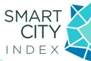 Le città più smart d'Italia. Report EY Smart City Index 2018: Enna penultima, solo prima di Lanusei