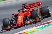 VETTEL E LECLERC SCALDANO I MOTORI IN VISTA DEL GP DI GERMANIA